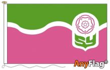 SOUTH YORKSHIRE ANYFLAG RANGE - VARIOUS SIZES